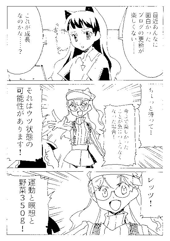 f:id:orangestar:20170228112342p:plain
