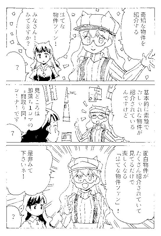 f:id:orangestar:20170228172913p:plain