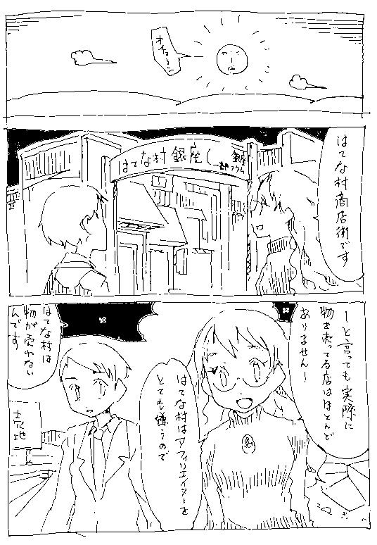 f:id:orangestar:20170323142219p:plain