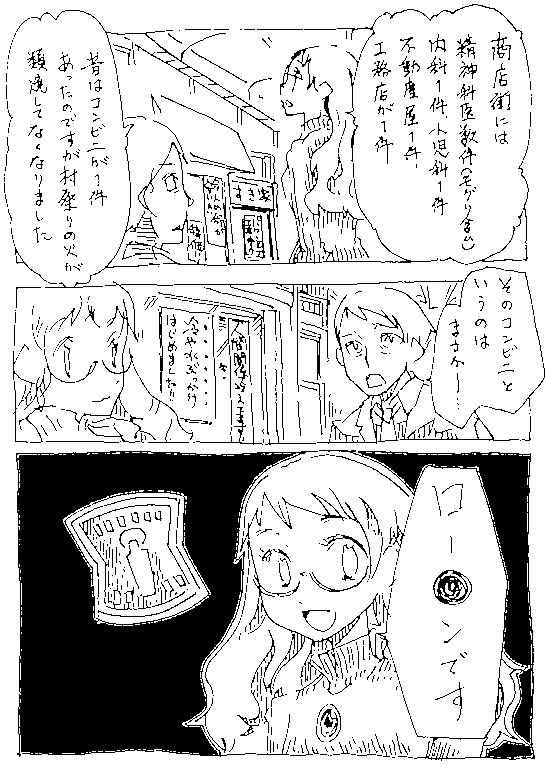 f:id:orangestar:20170323142220p:plain