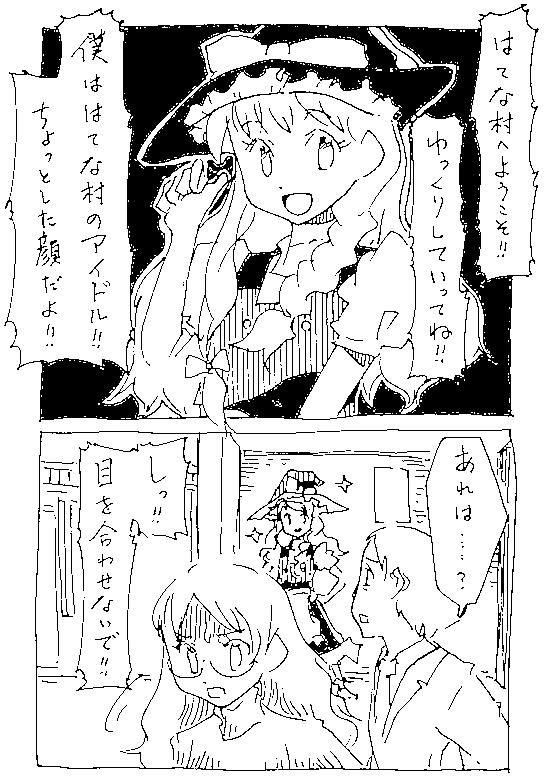 f:id:orangestar:20170323142223p:plain