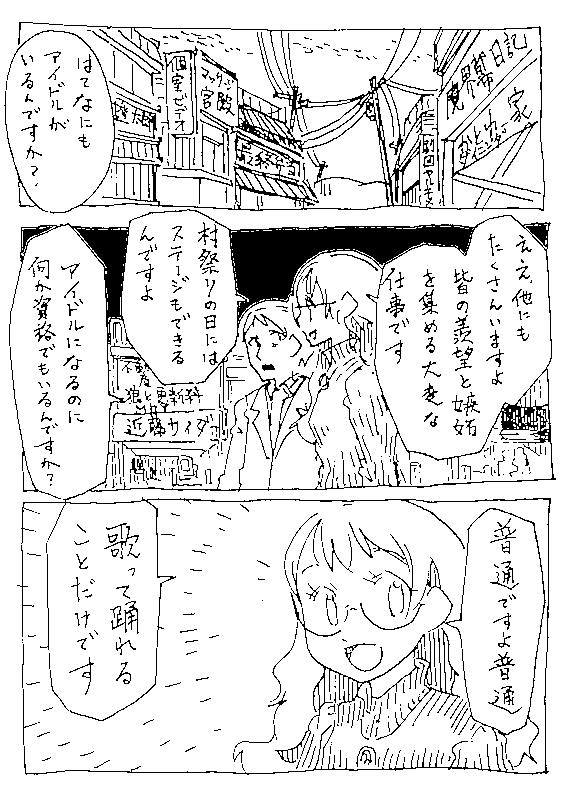 f:id:orangestar:20170323142227p:plain