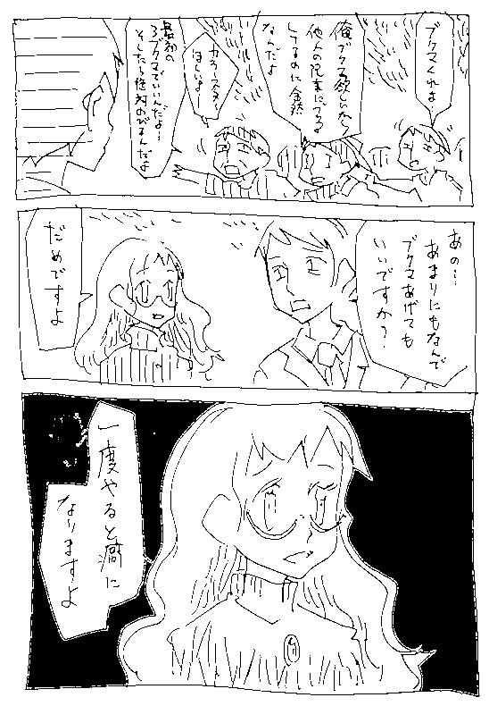f:id:orangestar:20170323142232p:plain