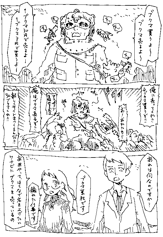 f:id:orangestar:20170323142235p:plain