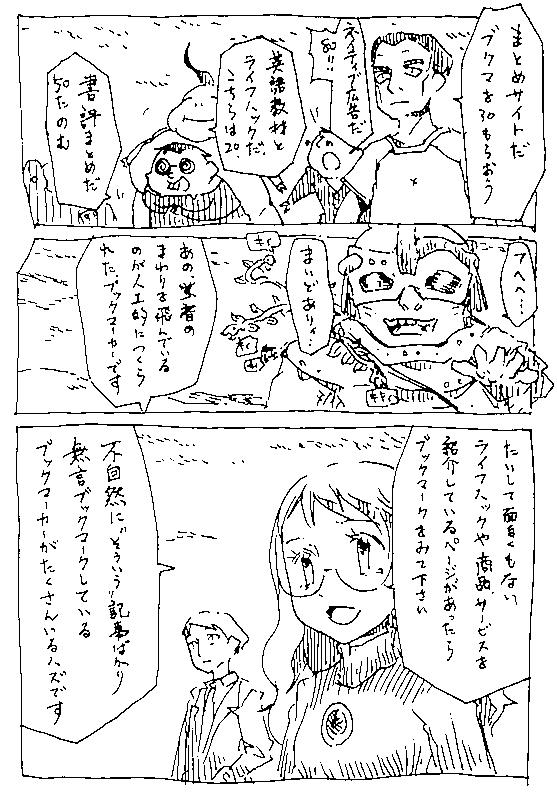 f:id:orangestar:20170323142237p:plain