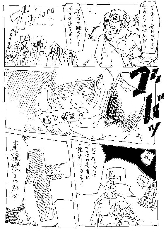 f:id:orangestar:20170323142240p:plain