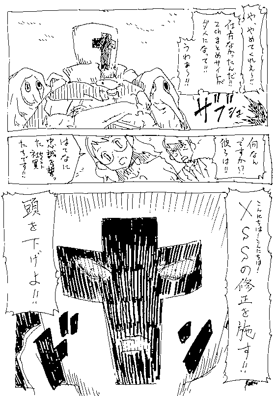 f:id:orangestar:20170323142243p:plain