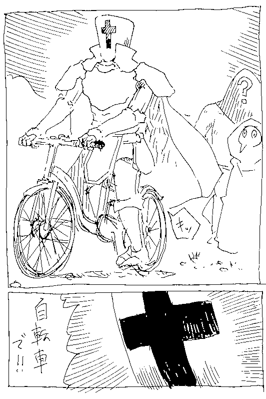 f:id:orangestar:20170323142300p:plain
