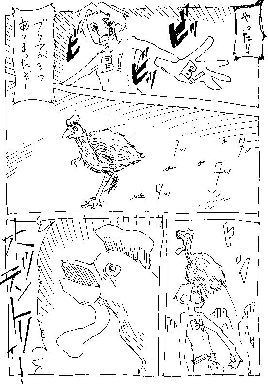 f:id:orangestar:20170323142426p:plain