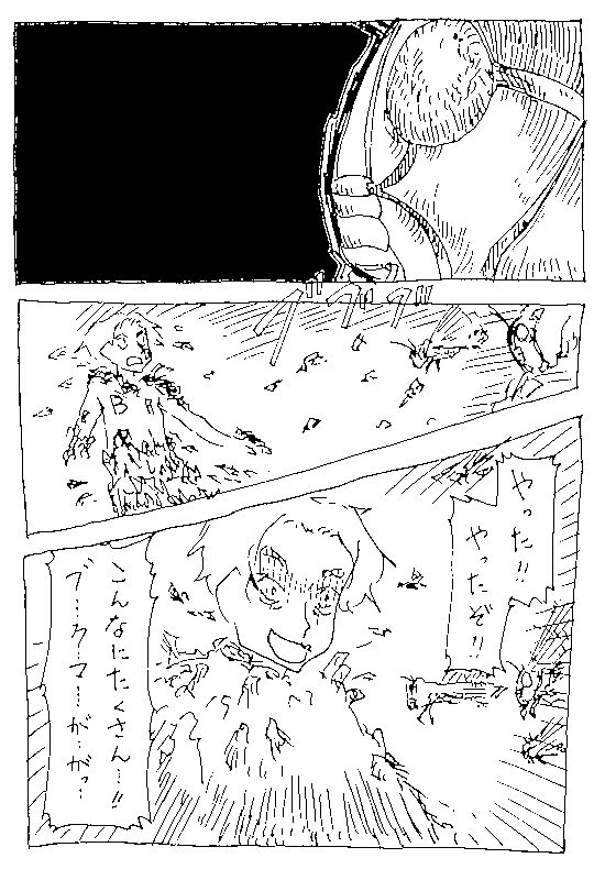 f:id:orangestar:20170323142428p:plain