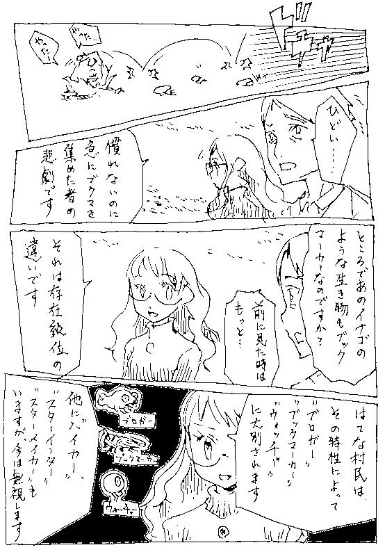 f:id:orangestar:20170323142432p:plain