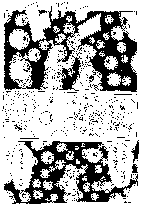 f:id:orangestar:20170323142436p:plain