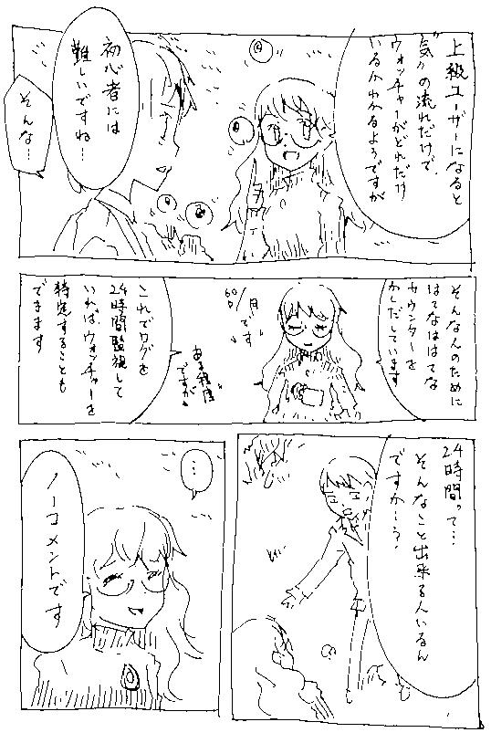 f:id:orangestar:20170323142440p:plain