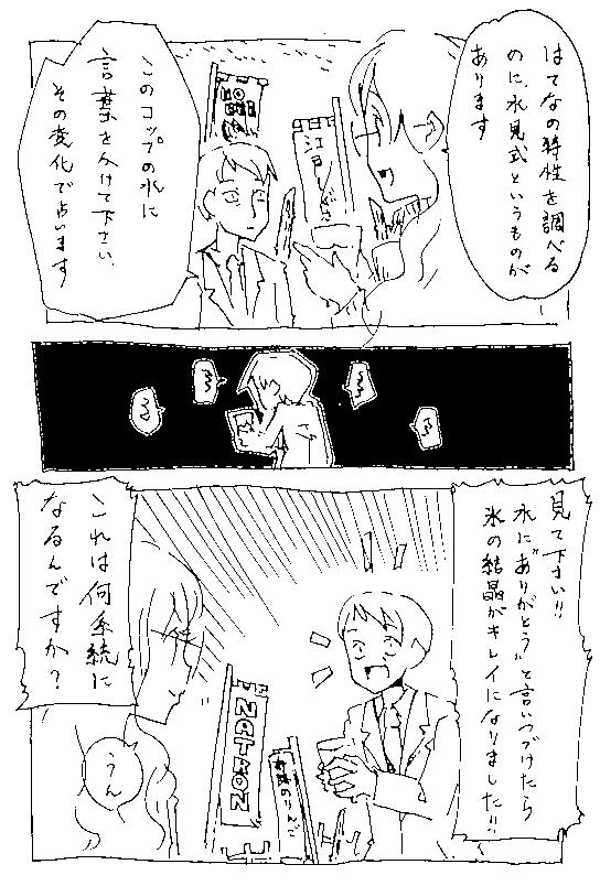 f:id:orangestar:20170323142441p:plain