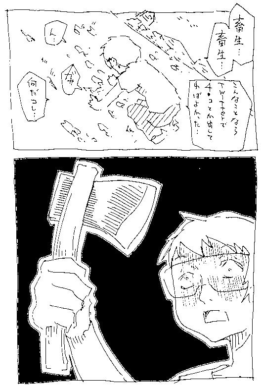 f:id:orangestar:20170323142517p:plain