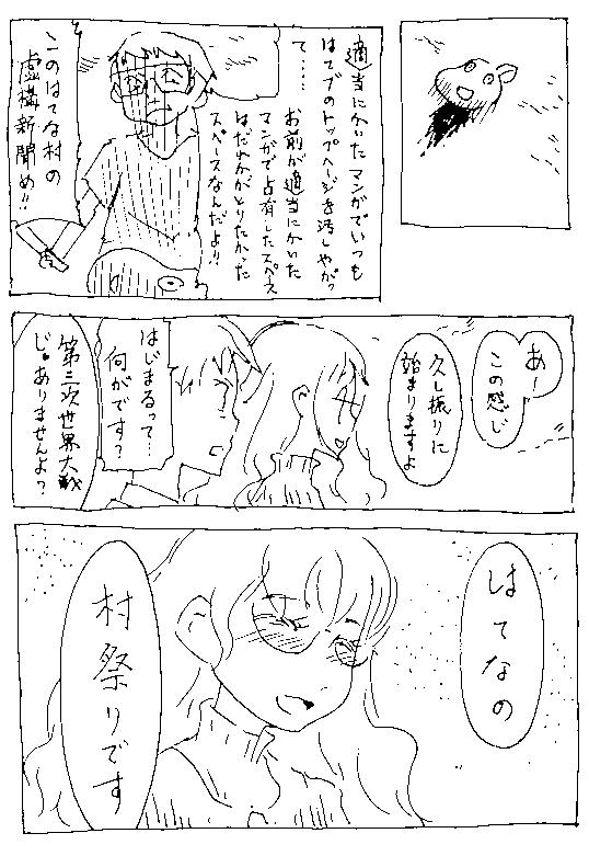 f:id:orangestar:20170323142526p:plain