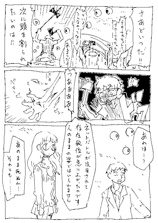 f:id:orangestar:20170323142531p:plain