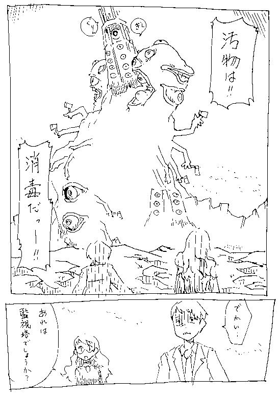 f:id:orangestar:20170323142538p:plain