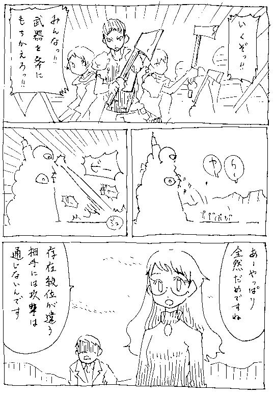 f:id:orangestar:20170323142548p:plain