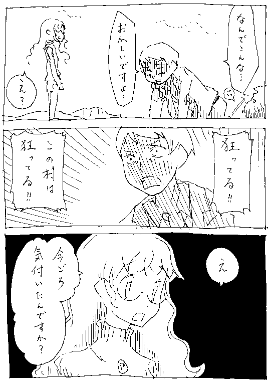 f:id:orangestar:20170323142551p:plain