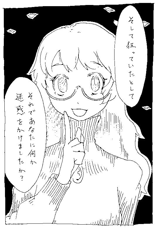 f:id:orangestar:20170323142553p:plain