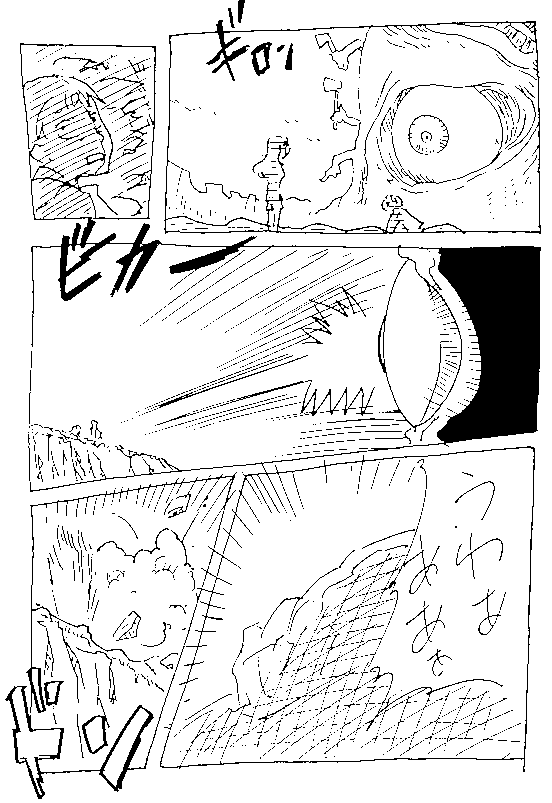 f:id:orangestar:20170323142620p:plain