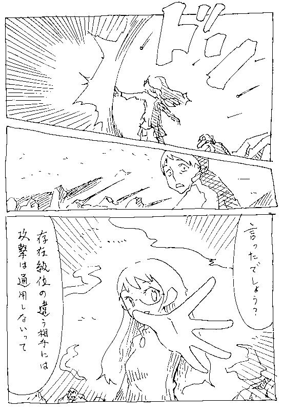 f:id:orangestar:20170323142624p:plain