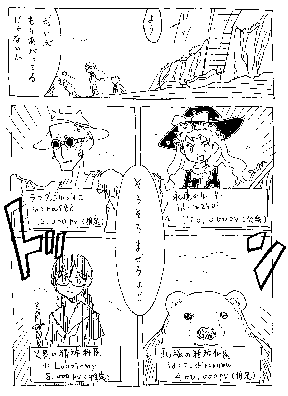 f:id:orangestar:20170323142627p:plain