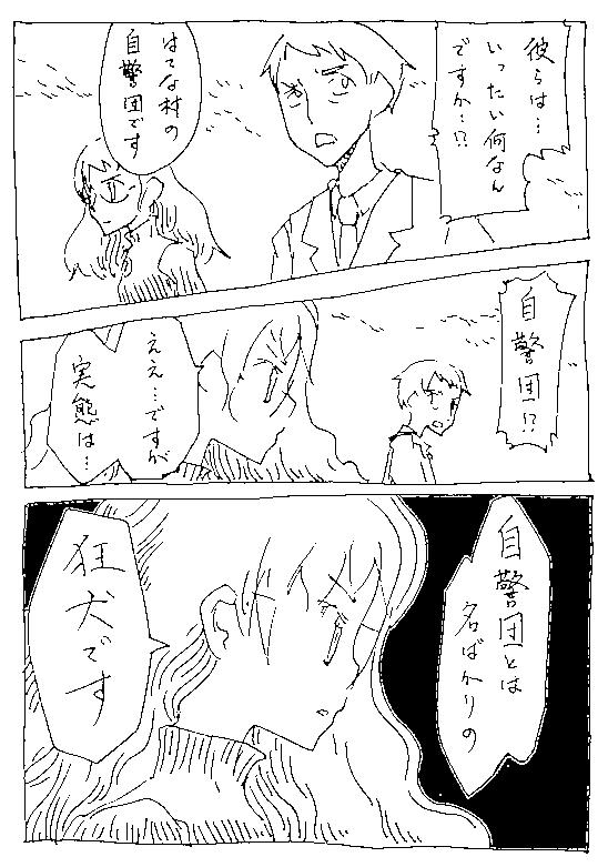 f:id:orangestar:20170323142634p:plain