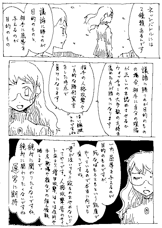 f:id:orangestar:20170323142643p:plain