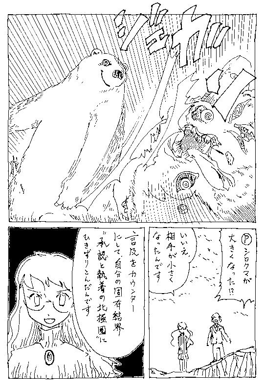 f:id:orangestar:20170323142831p:plain