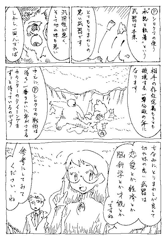 f:id:orangestar:20170323142833p:plain