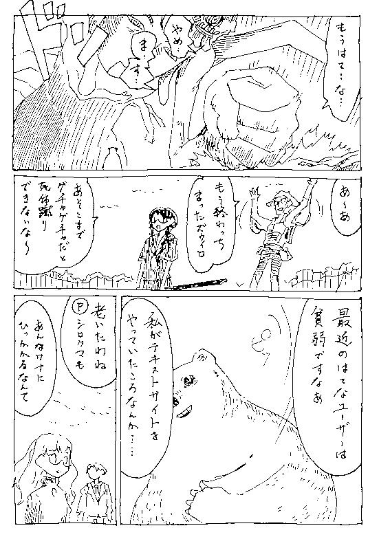f:id:orangestar:20170323142838p:plain