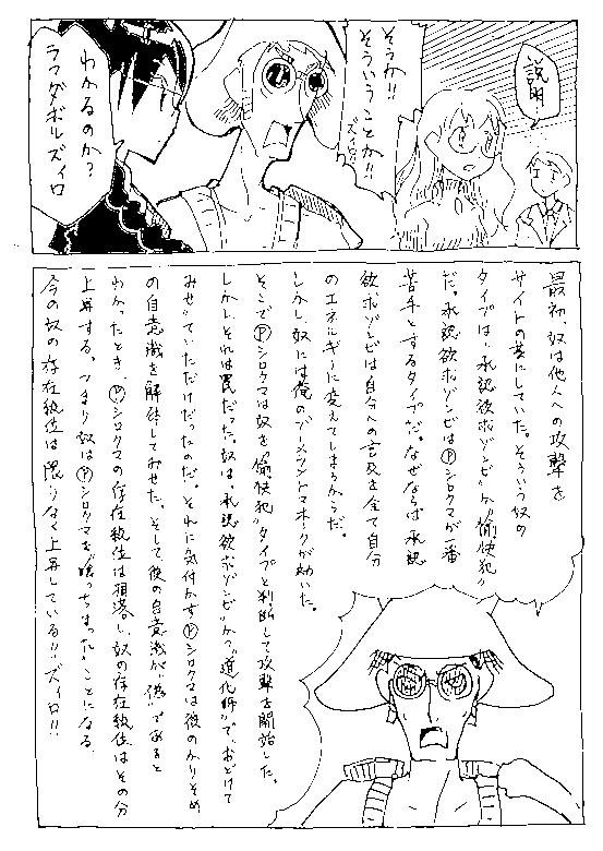 f:id:orangestar:20170323142844p:plain