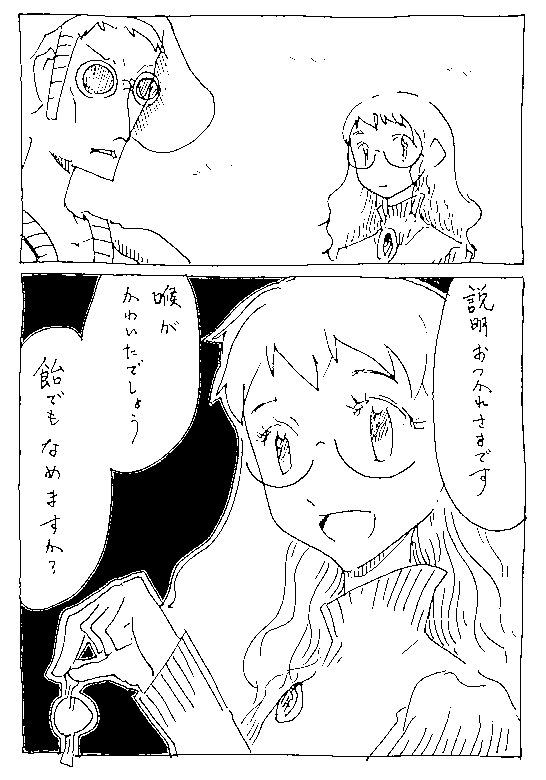 f:id:orangestar:20170323142847p:plain