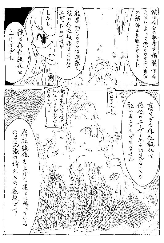 f:id:orangestar:20170323143025p:plain