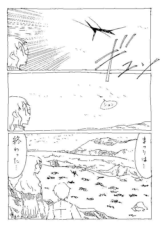 f:id:orangestar:20170323143029p:plain