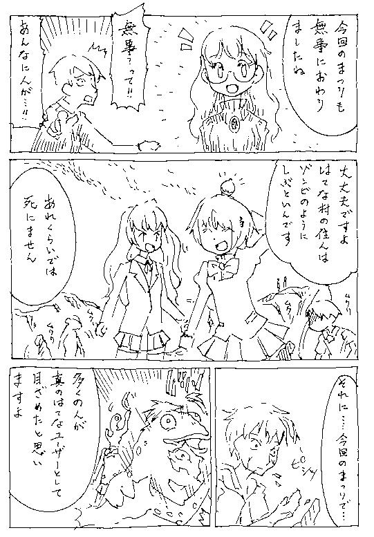 f:id:orangestar:20170323143033p:plain