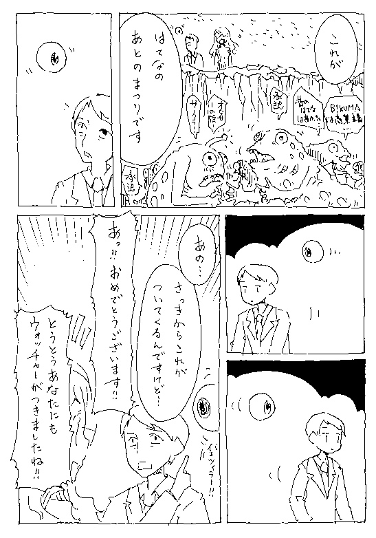 f:id:orangestar:20170323143036p:plain