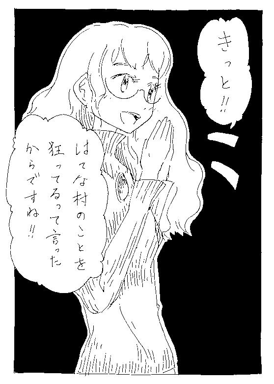 f:id:orangestar:20170323143039p:plain
