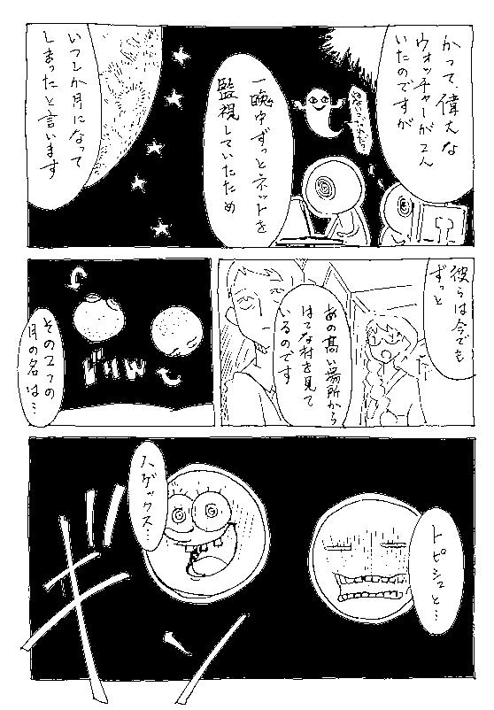 f:id:orangestar:20170323143047p:plain