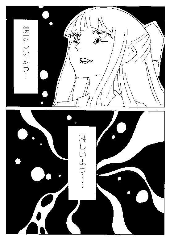 f:id:orangestar:20170323143758p:plain