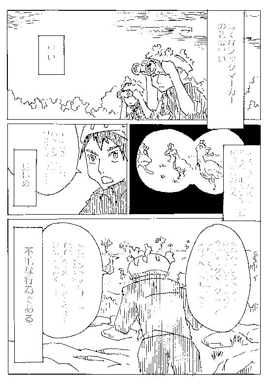 f:id:orangestar:20170323143837p:plain