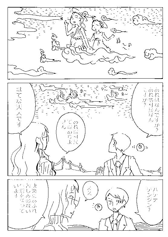 f:id:orangestar:20170323143840p:plain