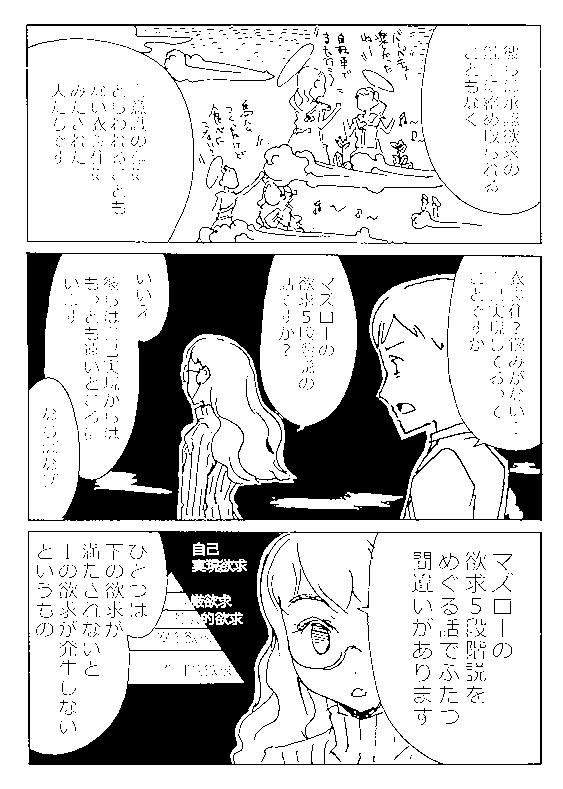 f:id:orangestar:20170323143843p:plain