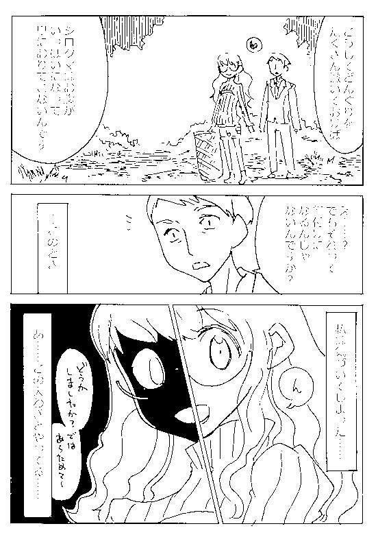 f:id:orangestar:20170323143903p:plain