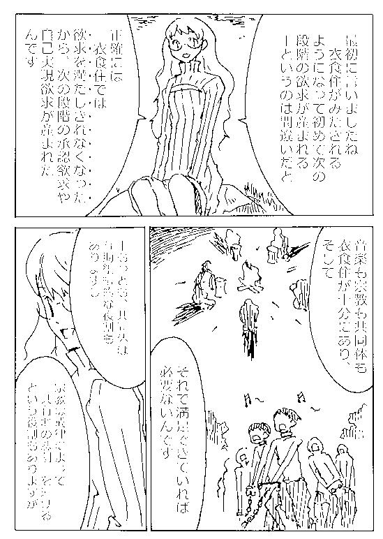 f:id:orangestar:20170323143928p:plain
