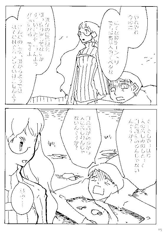 f:id:orangestar:20170323144044p:plain