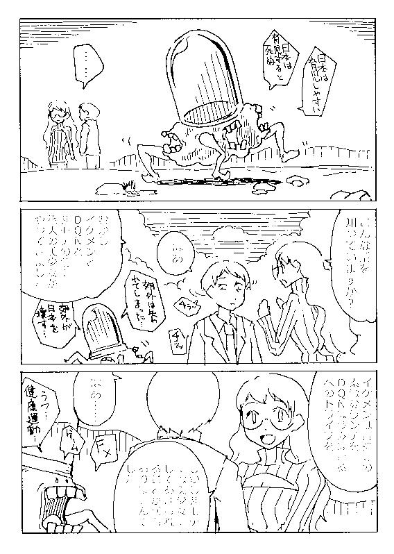 f:id:orangestar:20170323144049p:plain