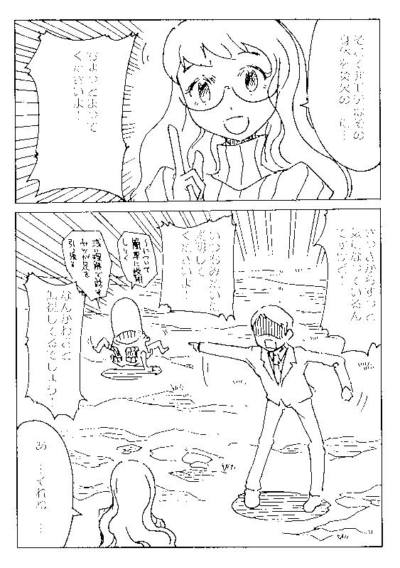 f:id:orangestar:20170323144105p:plain